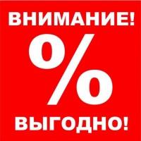 Гардеробные из ЛДСП -30% скидка