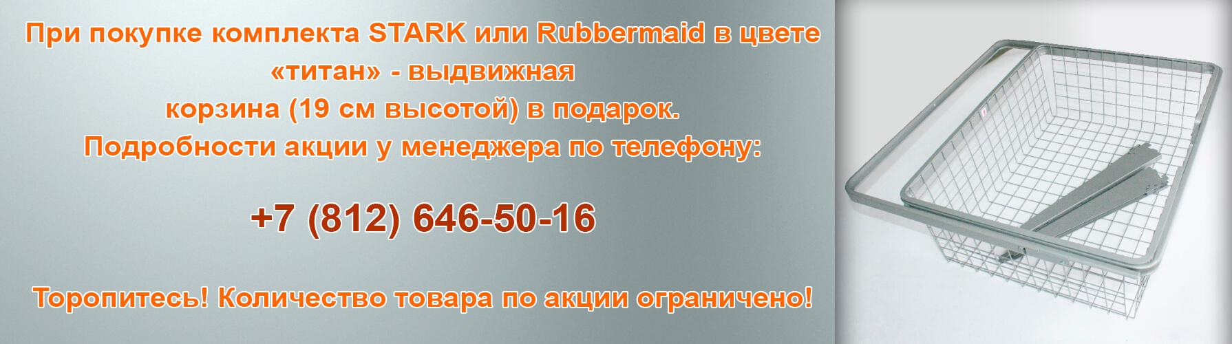 catalog/banner101korz.jpg